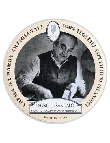 Крем для бритья Artisan Extro Cosmesi Сандал 150мл
