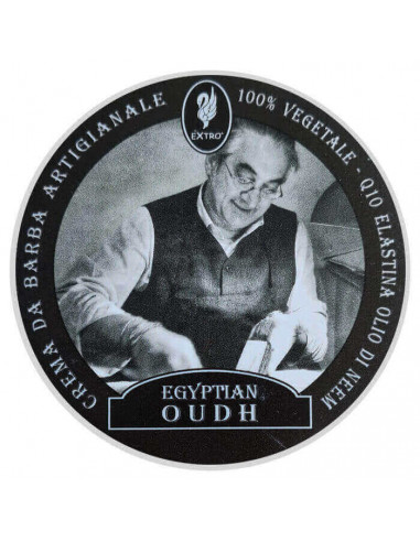 Крем для бритья Artisan Extro Cosmesi Egyptian 150мл